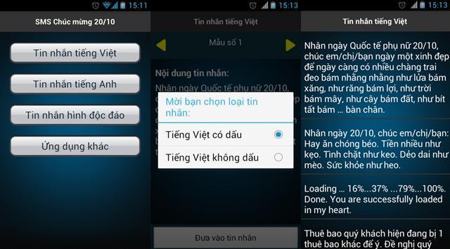 6 ứng dụng nhắn gửi lời yêu thương dành cho ngày Phụ Nữ Việt Nam 2