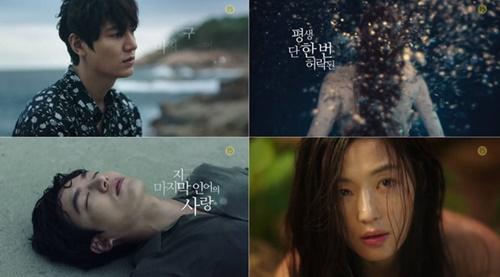 Giải trí - Chuyện tình 2 kiếp của Lee Min Ho và tiên cá Jeon Ji Hyun