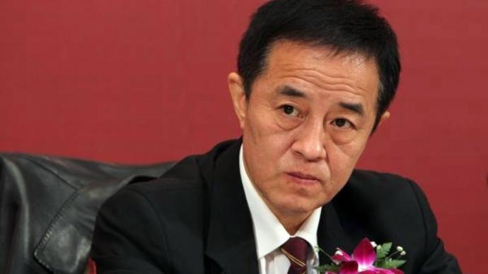 Trung Quốc: Thêm 2 'hổ lớn' bị truy tố tội nhận hối lộ 2