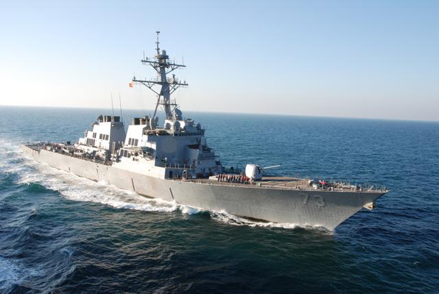 Tàu chiến Mỹ tuần tra gần Hoàng Sa khiến Trung Quốc hậm hực 1