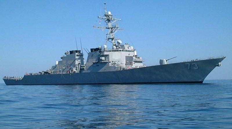 Tàu khu trục Mỹ hoạt động gần Hoàng Sa: Bộ Ngoại giao lên tiếng 1