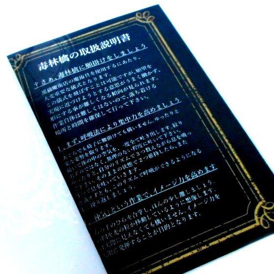 """Người Nhật đổ xô đặt mua táo tẩm """"bùa yêu"""" hơn 2 triệu đồng 2"""
