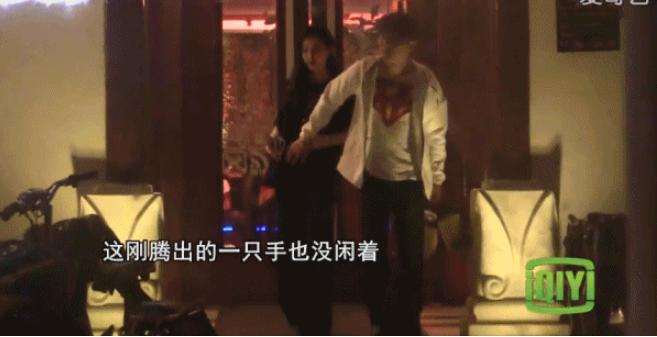 Hành động lạ của Lý Thần khiến fans nghĩ Phạm Băng Băng có tin vui 1