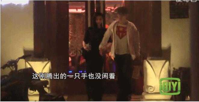 Hành động lạ của Lý Thần khiến fans nghĩ Phạm Băng Băng có tin vui 2