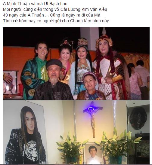 Phương Thanh lần đầu nhắc đến nghệ sĩ quá cố Minh Thuận 1
