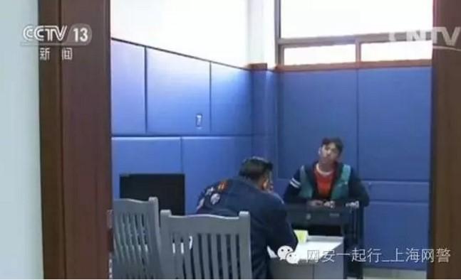 Nam MC Trung Quốc bị bắt giữ vì quay trực tiếp hành động dùng ma túy 2