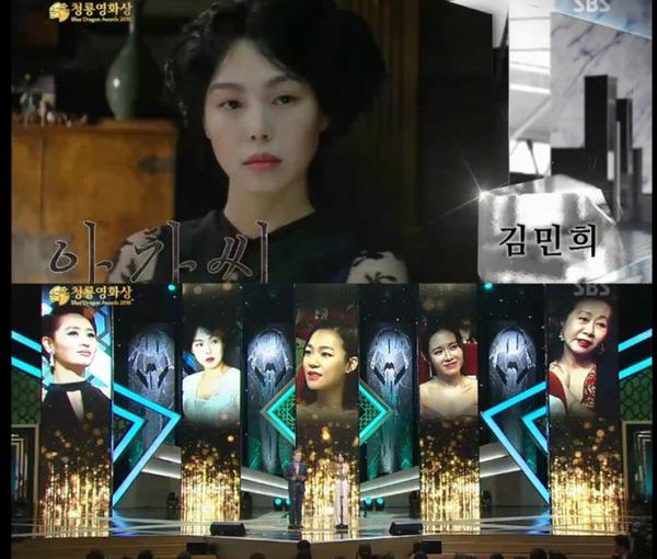 Sao nữ Kim Min Hee không dám nhận giải thưởng lớn vì scandal ngoại tình 7