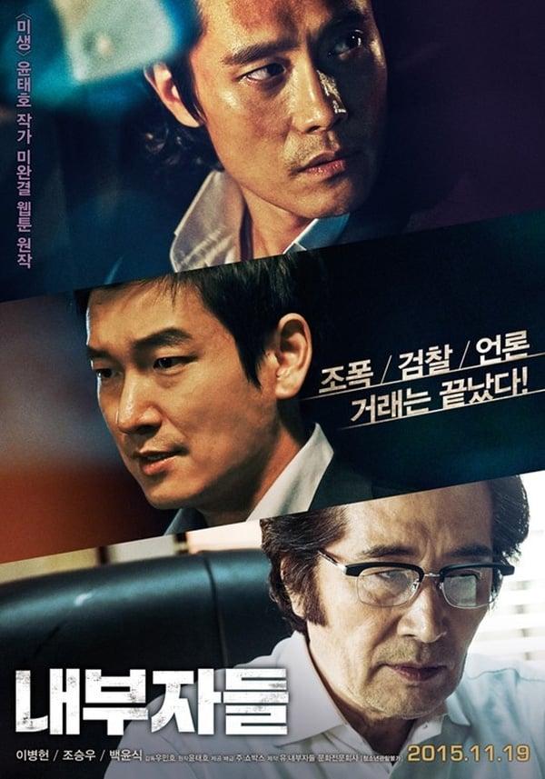 Sao nữ Kim Min Hee không dám nhận giải thưởng lớn vì scandal ngoại tình 4