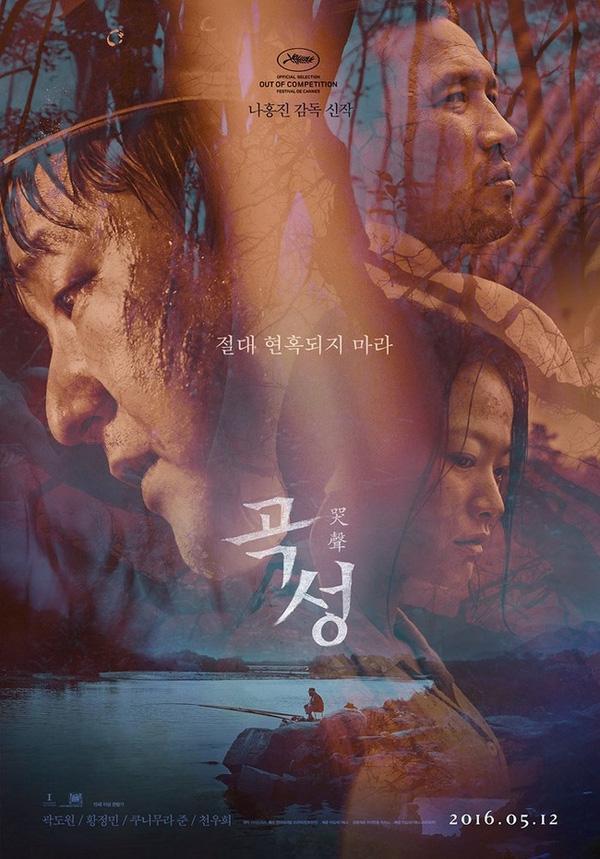 Sao nữ Kim Min Hee không dám nhận giải thưởng lớn vì scandal ngoại tình 2