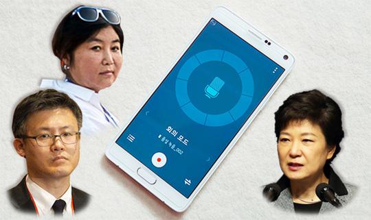 Lộ đoạn ghi âm về bê bối bạn thân của Tổng thống Hàn Quốc 2