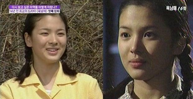 Ngắm vẻ đẹp bất chấp thời gian của Song Hye Kyo 3