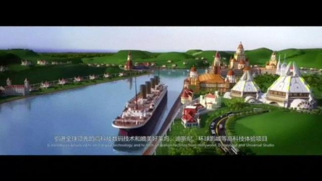 Những hình ảnh đầu tiên về Titanic phiên bản Trung Quốc 3