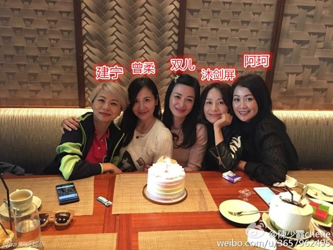 Giải trí - 5 bà vợ của Vi Tiểu Bảo phim