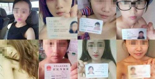 Trung Quốc: 170 cô gái bị ép khỏa thân để thế chấp vay nặng lãi 1