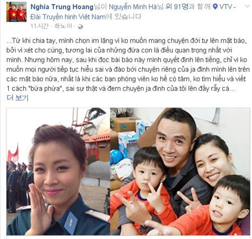 MC Trung Nghĩa lần đầu lên tiếng sau chuyện ly hôn MC Hoàng Linh 1