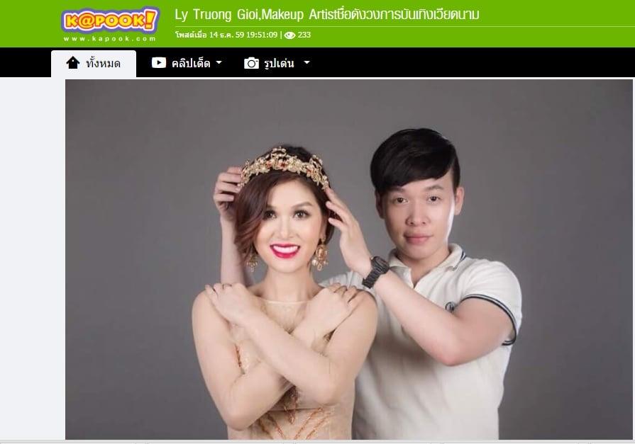 Hình ảnh Lý Trường Giới phù thủy trang điểm Việt được báo Thái khen ngợi số 1