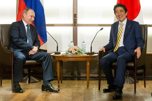 Putin - Abe đạt được thỏa thuận ở nhóm đảo tranh chấp 1