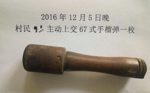 25 năm dùng lựu đạn làm chày mà không biết 1