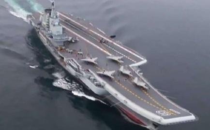 Nhật phát hiện tàu sân bay Liêu Ninh của Trung Quốc trên biển Hoa Đông 1