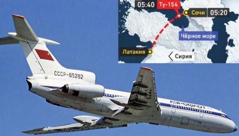 Phi công máy bay rơi Nga từng nhận huy chương vì hạ cánh máy bay mất lái 1
