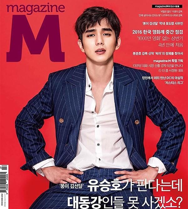 11 mỹ nam tuổi Dậu của màn ảnh xứ Hàn 19