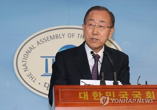 Tuyên bố mới nhất của ông Ban Ki moon về việc tranh cử Tổng thống 2