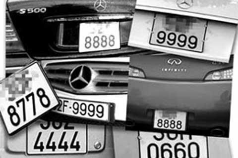 Bộ Công an vào cuộc điều tra hàng loạt xe sang biển số 'khủng' ở Huế 1