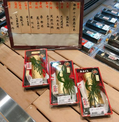 Hình ảnh Đầu năm không tiếc tiền chi hơn 2 triệu ăn một cuộn sushi số 1