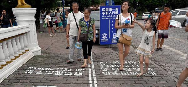 Hình ảnh Những con đường có 1-0-2 dành riêng cho các con nghiện smartphone số 2