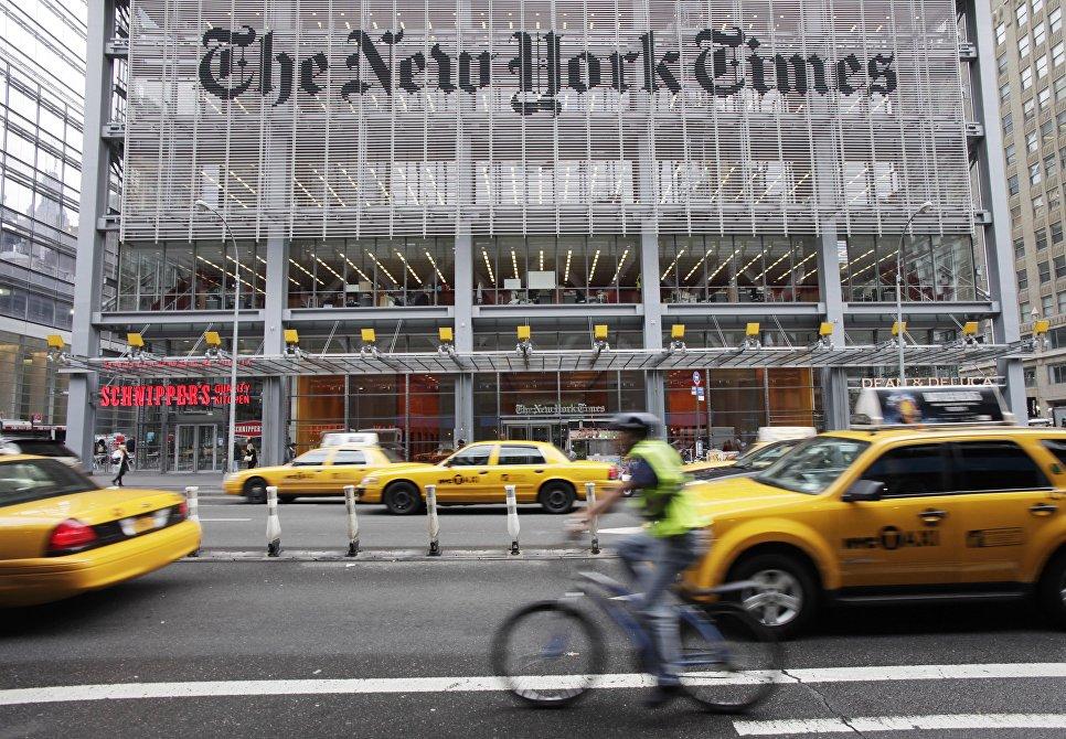 Nhà Trắng đòi tờ New York Times phải xin lỗi ông Trump 1