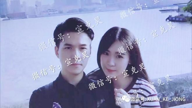 Cựu người mẫu Trung Quốc bị chồng giết hại 1