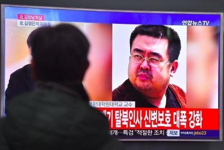 Mỹ tin rằng anh trai Kim Jong-un bị đặc vụ Triều Tiên sát hại 1