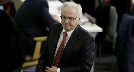 Đại sứ Nga tại Liên Hợp Quốc đột tử trong phòng làm việc 1