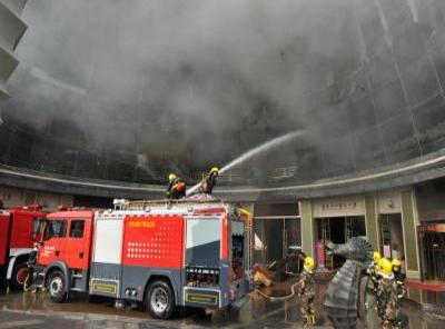 Trung Quốc: Khách sạn cháy lớn, 10 người thiệt mạng 1