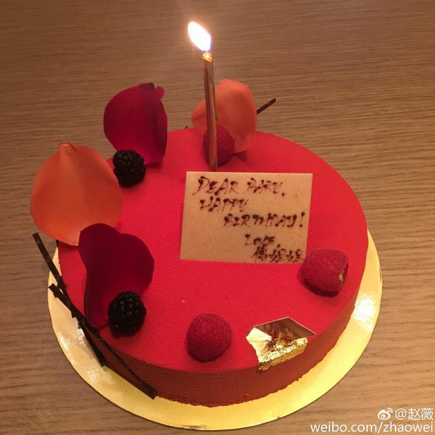 Huỳnh Hiểu Minh bí mật tổ chức sinh nhật cho Angelababy tại khách sạn 4