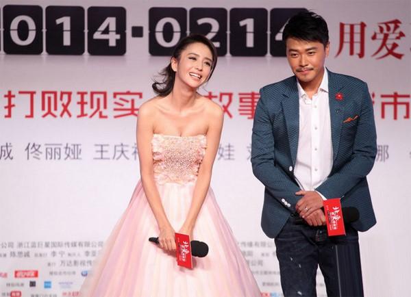 Tài tử Trung Quốc bị vợ bỏ sau khi lộ clip qua đêm với 2 phụ nữ cùng lúc 1