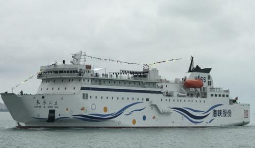 Biển Đông: Trung Quốc ngang ngược triển khai tàu du lịch tới Hoàng Sa 1