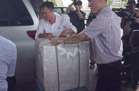 Đại sứ Triều Tiên rời sứ quán theo lệnh trục xuất của Malaysia 3