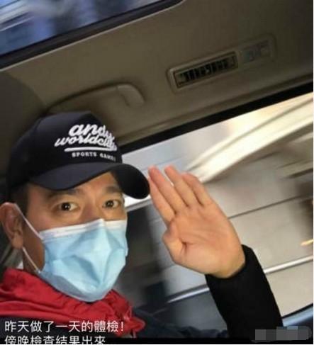 Lưu Đức Hoa xuất viện sau tai nạn ngã giẫm, vẫn chưa thể đi lại 1