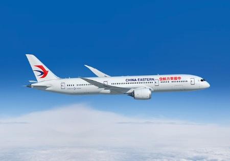 Trung Quốc cắt đường bay tới Hàn Quốc giữa lúc tranh cãi vì THAAD 1