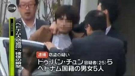 Làm rõ thông tin về 7 du học sinh Việt bị bắt ở Nhật 1