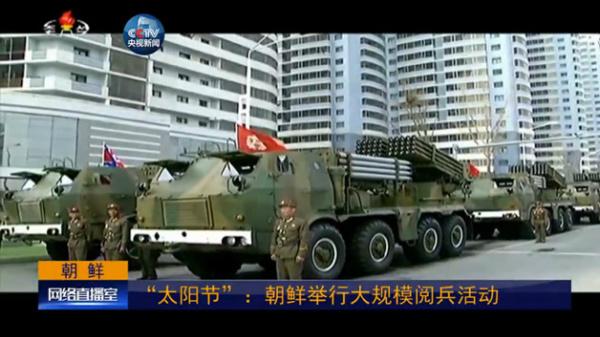 Triều Tiên duyệt binh rầm rộ, tuyên bố sẵn sàng huy động tổng lực đáp trả Mỹ 9