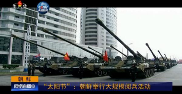 Triều Tiên duyệt binh rầm rộ, tuyên bố sẵn sàng huy động tổng lực đáp trả Mỹ 10