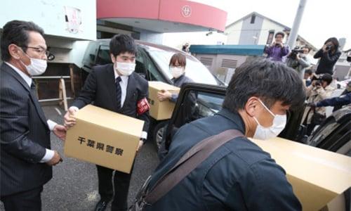 Phát hiện manh mối quan trọng vụ bé gái Việt bị sát hại ở Nhật 1