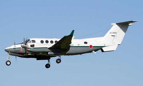 Máy bay trinh sát Nhật biến mất khỏi màn hình radar  1