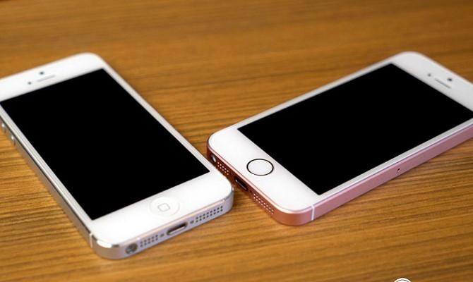 iPhone SE lock vẫn chưa hạ nhiệt dù có thể bị Apple khóa 1