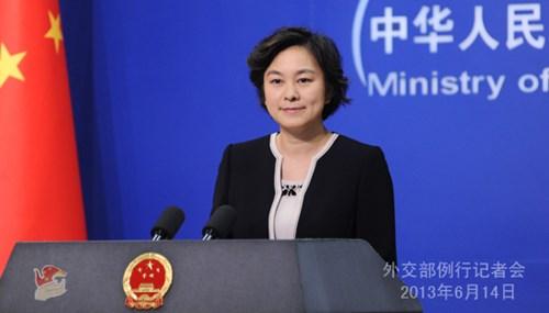 Trung Quốc phản ứng tin trừ khử 20 điệp viên CIA 1