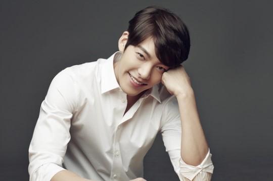 Giải trí -  Kim Woo Bin phát hiện ung thư vòm họng khiến fan bàng hoàng
