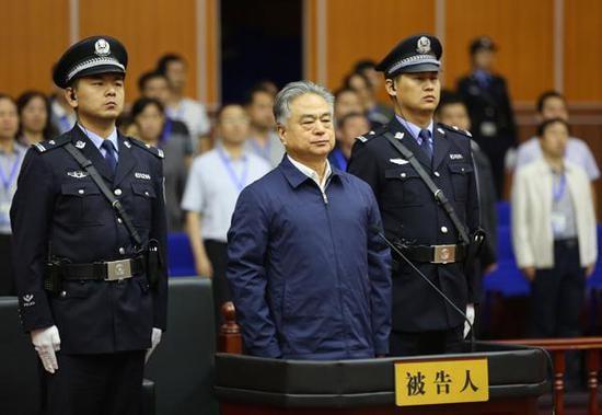Trung Quốc tuyên án tử đối với cựu Phó Chủ tịch Chính Hiệp Thiên Tân 1