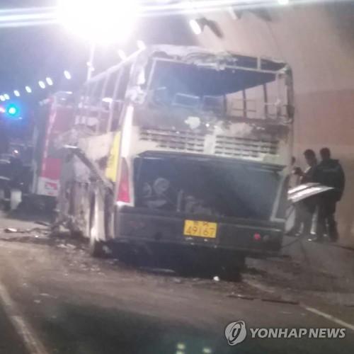 Hình ảnh Trung Quốc: Mua xăng thiêu chết 11 học sinh vì không được trả phụ cấp số 1